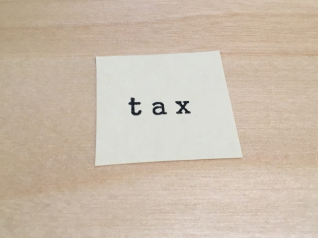 「今年分のふるさと納税やりました?」