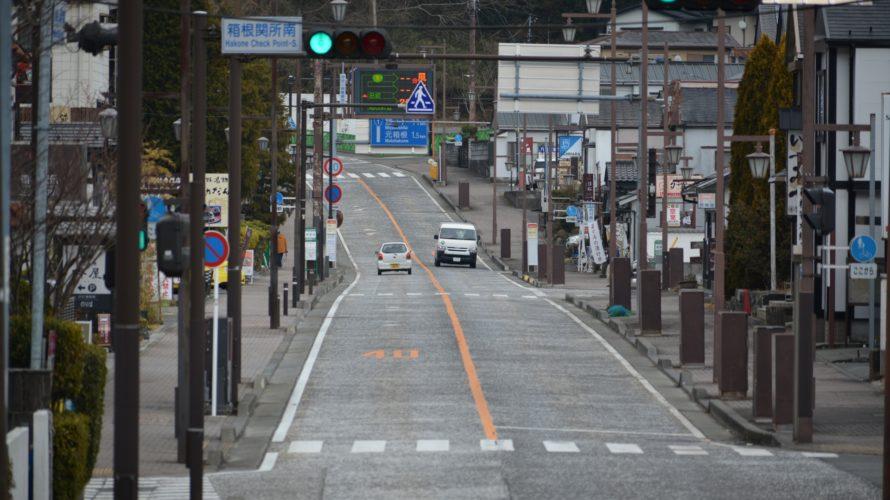 「2021年の箱根駅伝は大逆転でしたね」