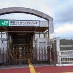 「2021 Jリーグ #1 清水 3-1 鹿島」