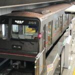 「2021 Jリーグ #3 清水 1-2 C大阪」