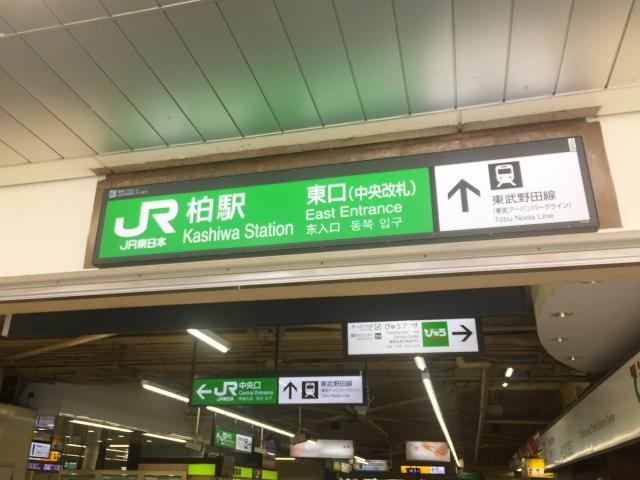 「2021 J1リーグ #6  清水 2-1 柏」