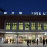 「2021 J1リーグ #9 清水 1-1 神戸」